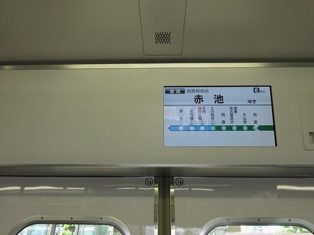 N30-LCD2