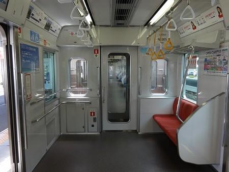 N30-車端部2