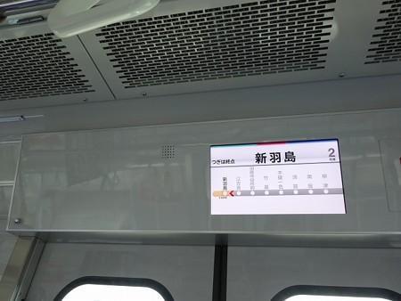 1506-LCD