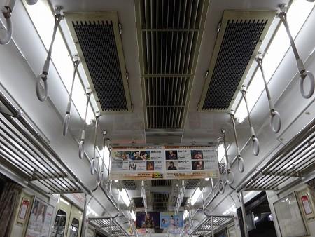 21-天井