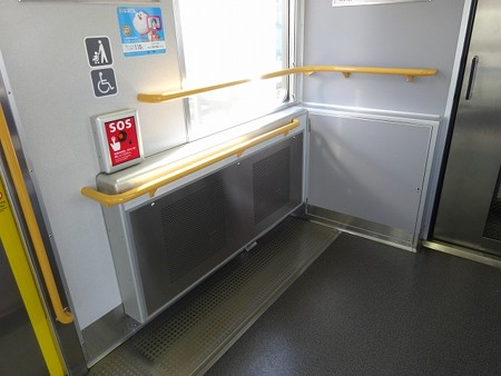 2050N-車椅子スペース