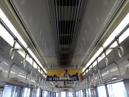10A-天井