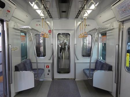 ms70-車端部