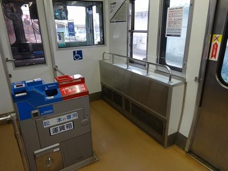 alm30-車椅子スペース