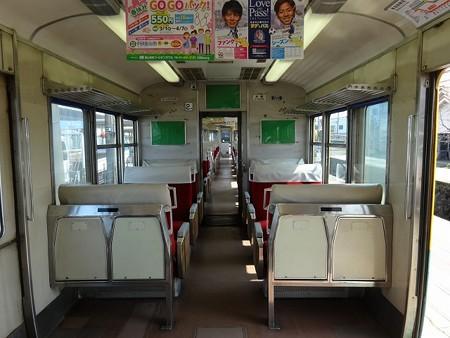 TRR1003-車端部