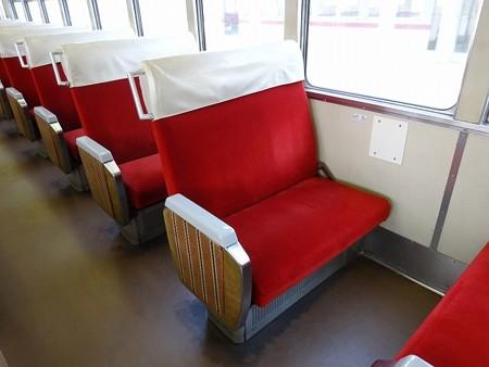 TRR1003-座席転換