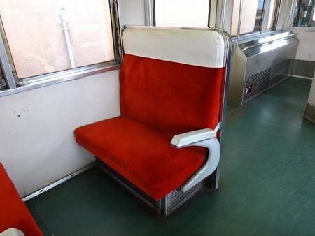 TRR1472-座席固定