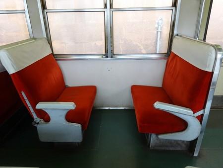 TRR1472-座席向合
