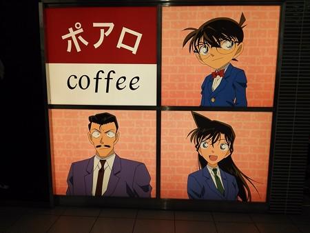 コナンカフェ初日5