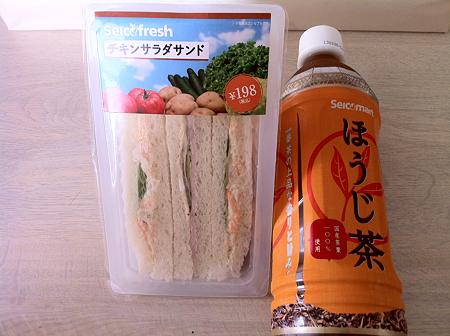 20120606朝食