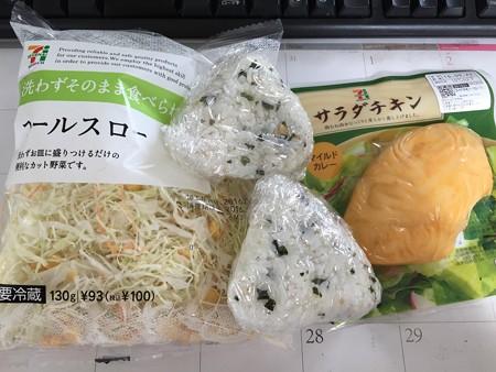 20160914昼食
