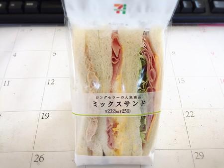 20160916朝食