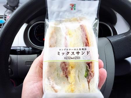 20160917朝食