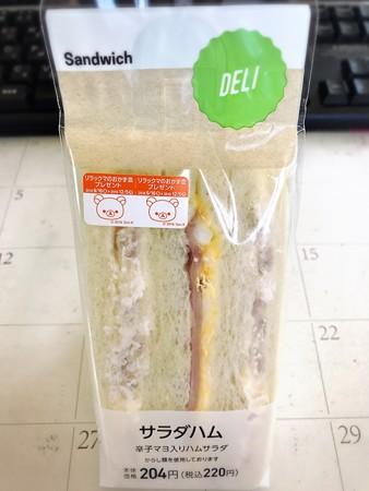 20160920朝食