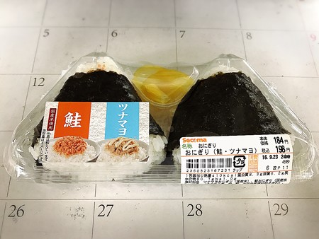20160923朝食