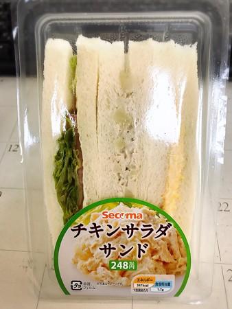 20160927朝食