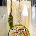 写真: 20160927朝食