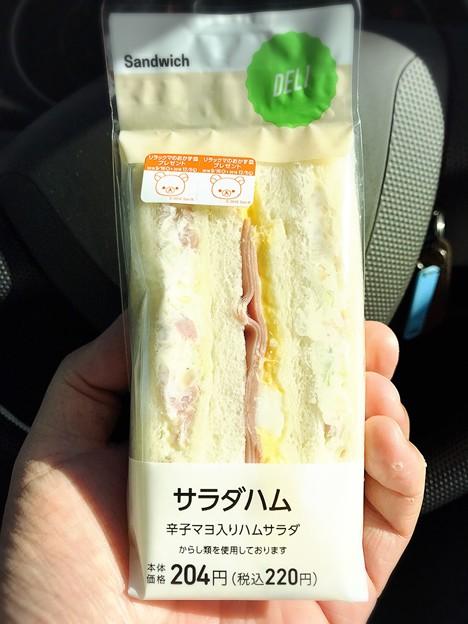写真: 20161004朝食