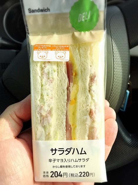 写真: 20161005朝食