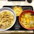 写真: 20161007夕食