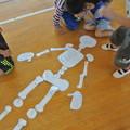 Photos: 放課後子供教室の骸骨英語パズル