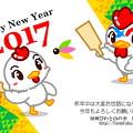 写真: 謹賀新年