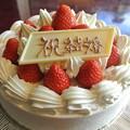 Photos: お祝いにケーキを頂きました。