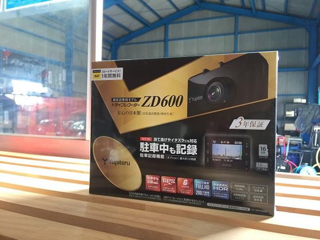 ユピテル ドライブレコーダー ZD600 キャンペーン