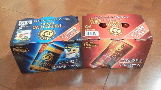 http://art33.photozou.jp/pub/509/3068509/photo/245282785_624.v1486477189.jpg