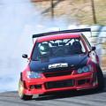 HKS Racing Performer IS220-Z