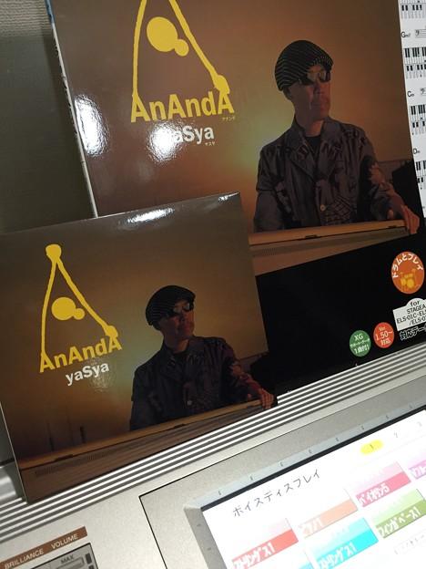 AnAndA/yaSya