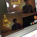 Photos: AnAndA/yaSya