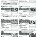 Photos: 三重県内男女共同参画連携映画祭2016 (3)