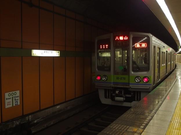 P5112966