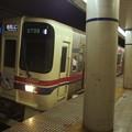 Photos: 京王新線幡ヶ谷駅2番線 京王9049快速高尾山口行き