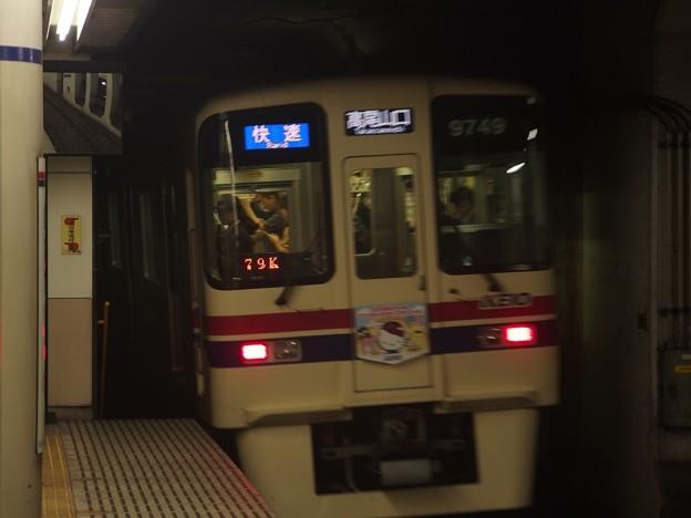 P6033750