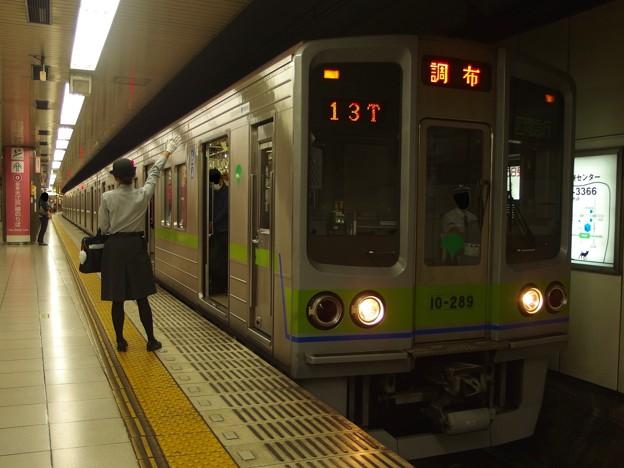 Photos: 京王新線新宿駅4番線 都営10-280F区急調布行き客終合図