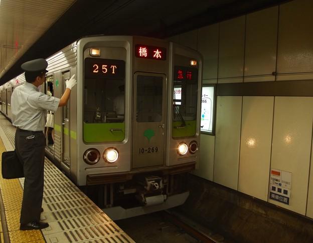 京王新線新宿駅4番線 都営10-260F急行橋本行き表示確認