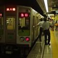 都営新宿線篠崎駅2番線 都営10-230F急行本八幡行き側面よし