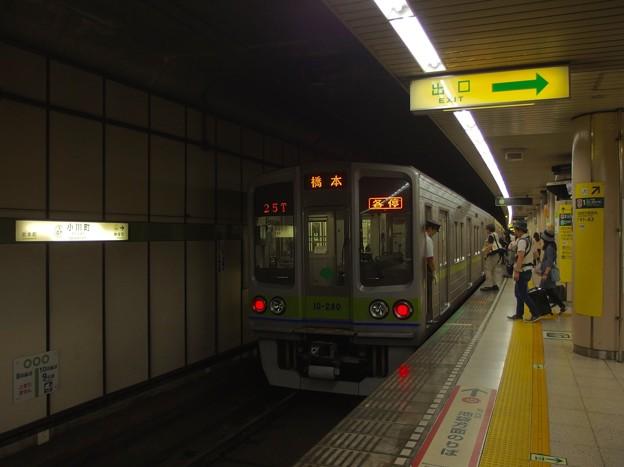 P8168806
