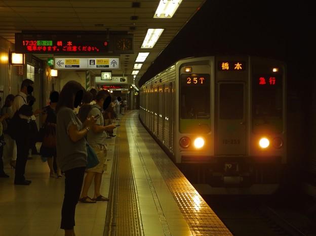 京王新線初台駅1番線 都営10-250F急行橋本行き進入