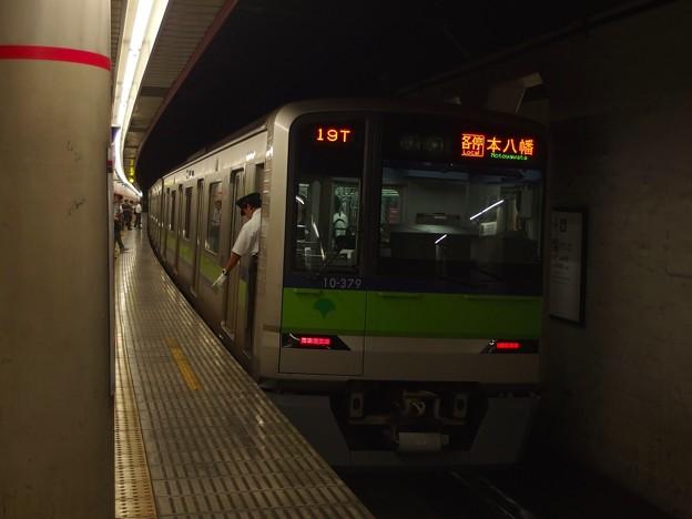 P9019622