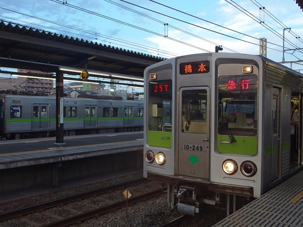 京王線桜上水2番線 都営10-240F急行橋本行き