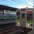 Photos: 京王線桜上水2番線 都営10-240F急行橋本行き