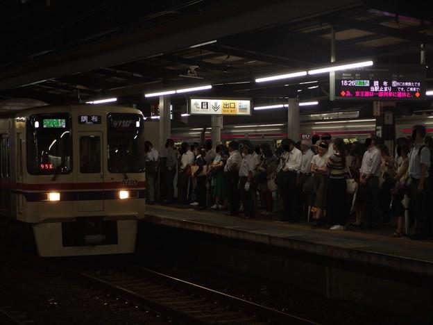 京王線笹塚駅2番線 京王9047区急調布行き進入
