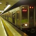 Photos: 京王新線初台駅1番線 都営10-240F急行橋本行き