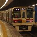 Photos: 都営新宿線岩本町駅2番線 京王9049各停橋本行き前方確認