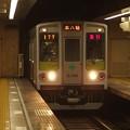 Photos: 都営新宿線岩本町駅3番線 都営10-260F急行本八幡行き通過(1)