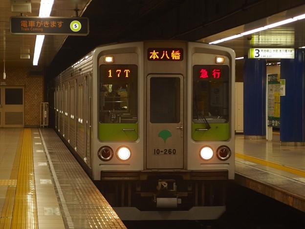 都営新宿線岩本町駅3番線 都営10-260F急行本八幡行き通過(3)