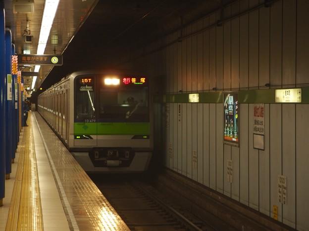 都営新宿線岩本町駅1番線 都営10-470F急行笹塚行き